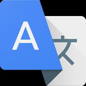how to use google translate offline mac