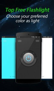 CM Flashlight