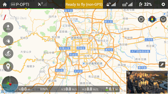 DJI Pilot » Apk Thing - Android Apps Free Download