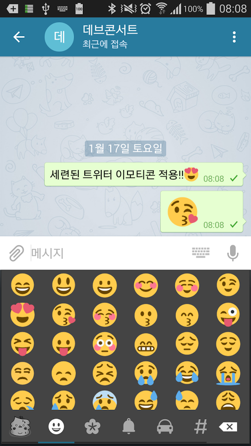 Telegram Talk » Apk Thing - Android Apps Free Download