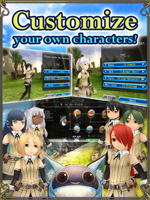 RPG Toram Online » Apk Thing - Android Apps Free Download