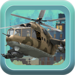 X Helicopter HD