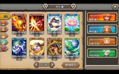 Dragon Village TCG