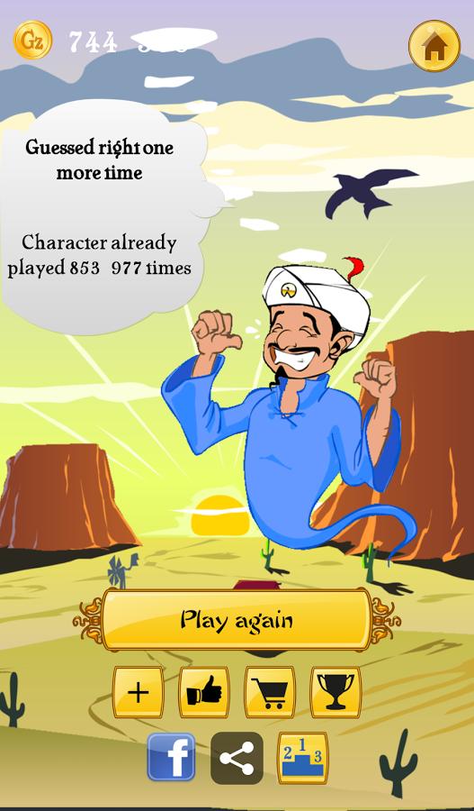 Genie Games Free
