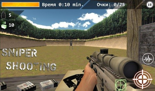 3d Simulator Sniper : Shooting » Apk Thing - Android Apps