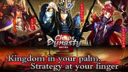 Chaos Dynasty