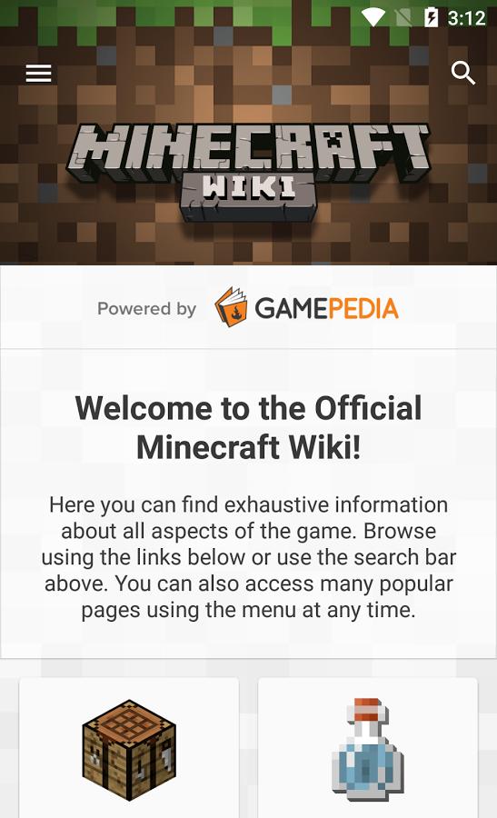 Minecraft wiki crafting   Minicraft  2019-06-13