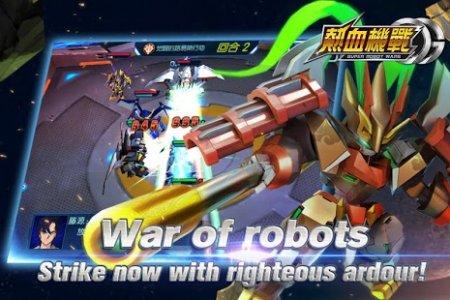 boiling robot wars