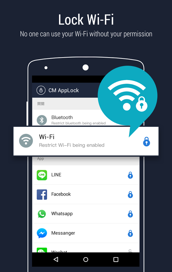 CM AppLock - Intruder Selfie » Apk Thing - Android Apps Free