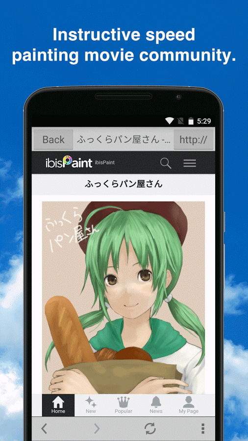 ibis paint x drawing anime apk thing android apps free download. Black Bedroom Furniture Sets. Home Design Ideas