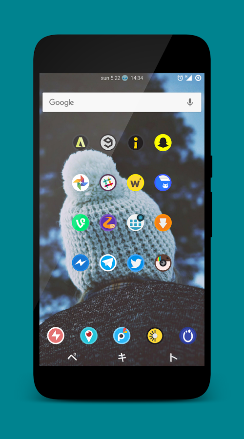 Cerebro Icon Pack (Beta*) \u00bb Apk Thing - Android Apps Free Download