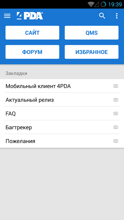 Apk manager 4pda free real forex signals