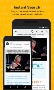 VoiceTube Video Dictionary
