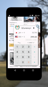 QCurrency+(Currency Converter)