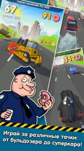 Hungry cops