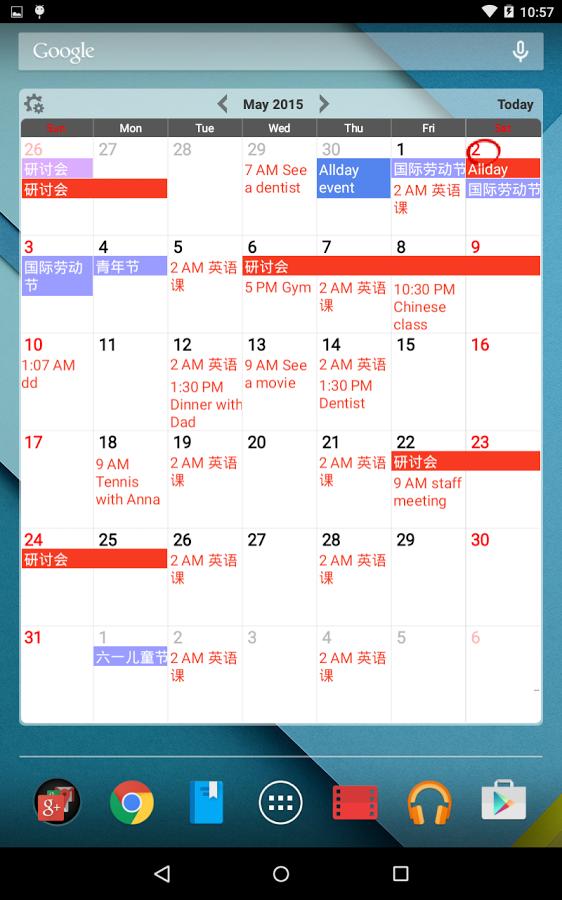 Calendar Widgets » Apk Thing