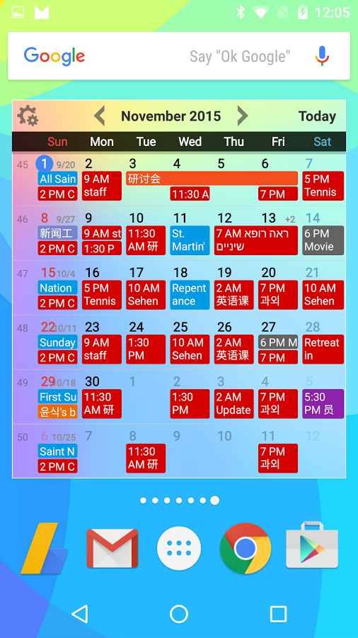 Calendar Widgets 187 Apk Thing Android Apps Free Download