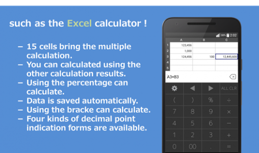 Calculator Plus for free