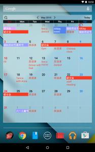Calendar Widgets
