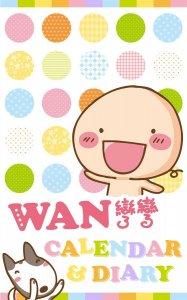 WanWan Calendar