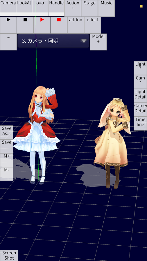 MMDAgent - jado VR » Apk Thing - Android Apps Free Download