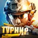 Thunder Assault: Free FPS