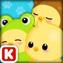 Animal Judy: Chick care
