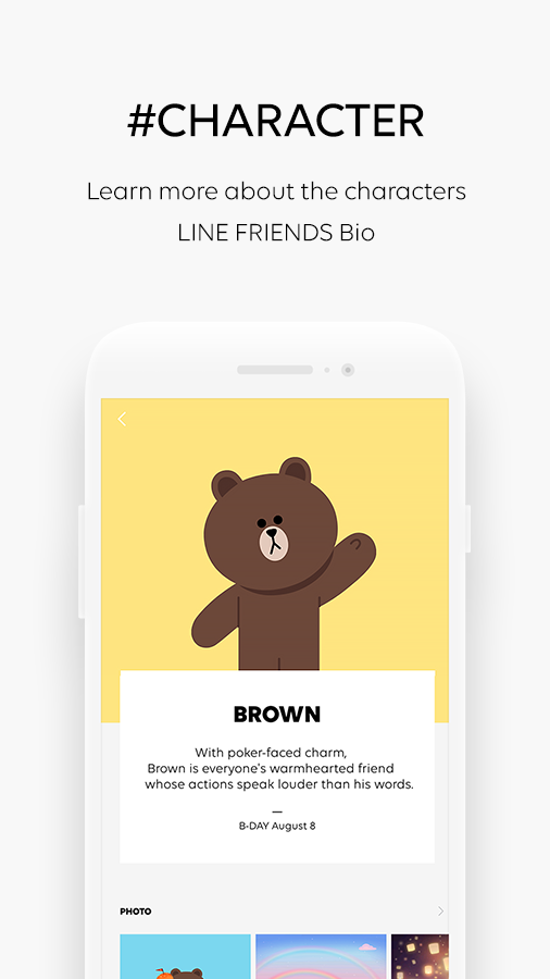 BROWN PIC - LINE Friends Wallpaper and Gifs » Apk Thing
