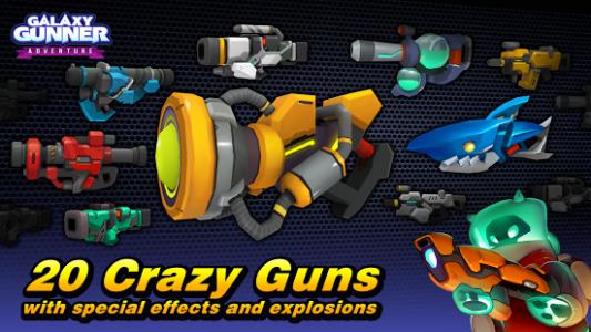 Galaxy Gunner: Adventure (Unreleased)